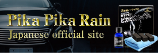 Japanese Official Pika Pika Rain Website